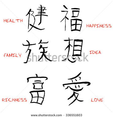 Free Online Graph Paper Chinese Character Guide X style